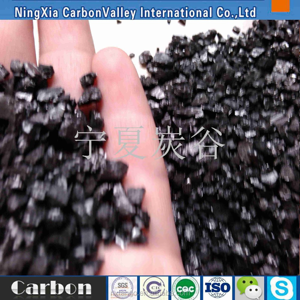 china market price of Electrical Calcined Anthracite coal ECA