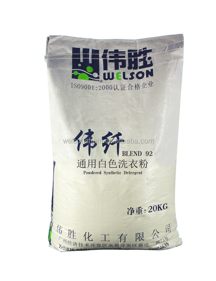 Heavy duty Kitchen Floor Cleaner Powder alkaline cleaning detergent