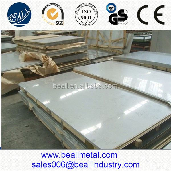 Duplex 2205 UNS S32205 1.4462 stainless steel sheet/plate