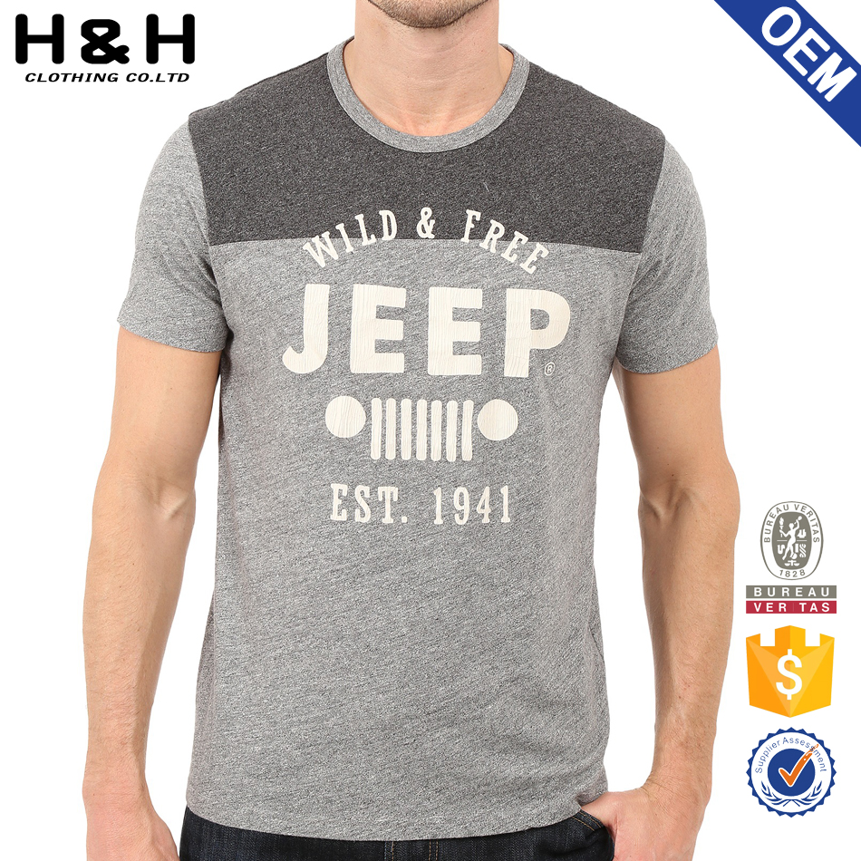 Oem custom tshirts man design your own sport custom strong for Design your own custom t shirts