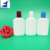 Wholesales 100ml HDPE flat plastic bottle skin care container with plastic inner plug