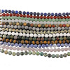 SB6547 hotsale natural gem stone matte frosted gemstone stone Beads,round matte dull polished gem stone beads