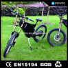 good produce electric mountian bike powerful battery off-road bike