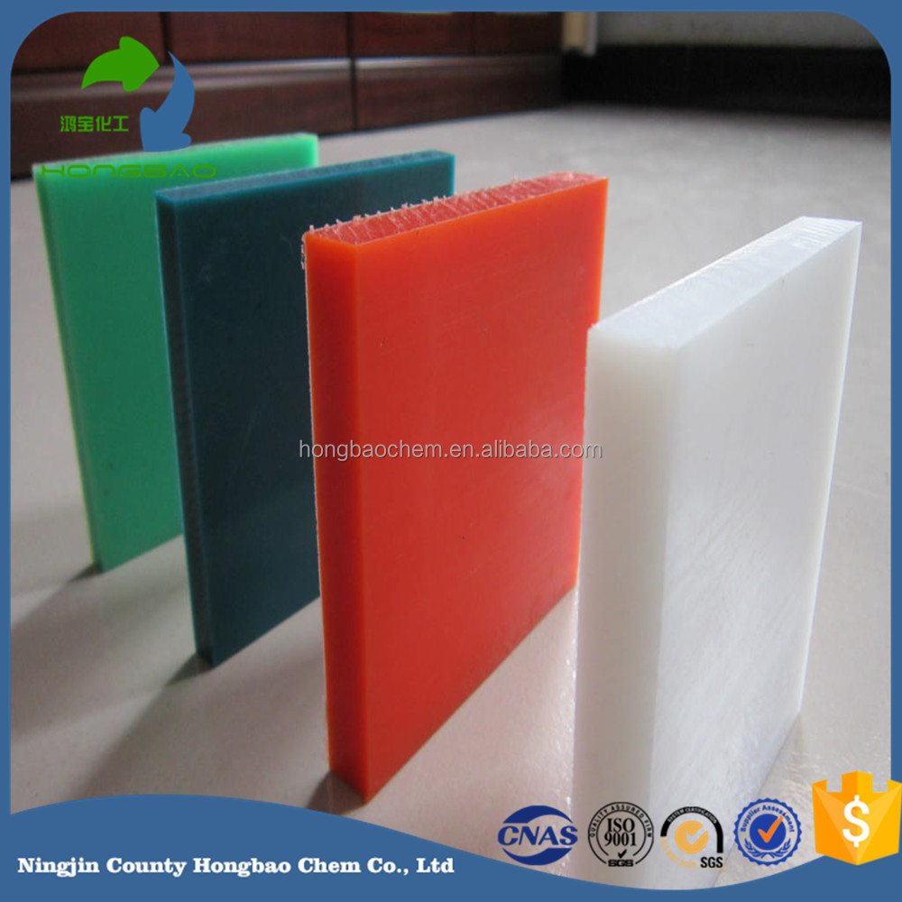 High Quality Hdpe Plate,uhmw plastic properties,high density polyethylene plastic