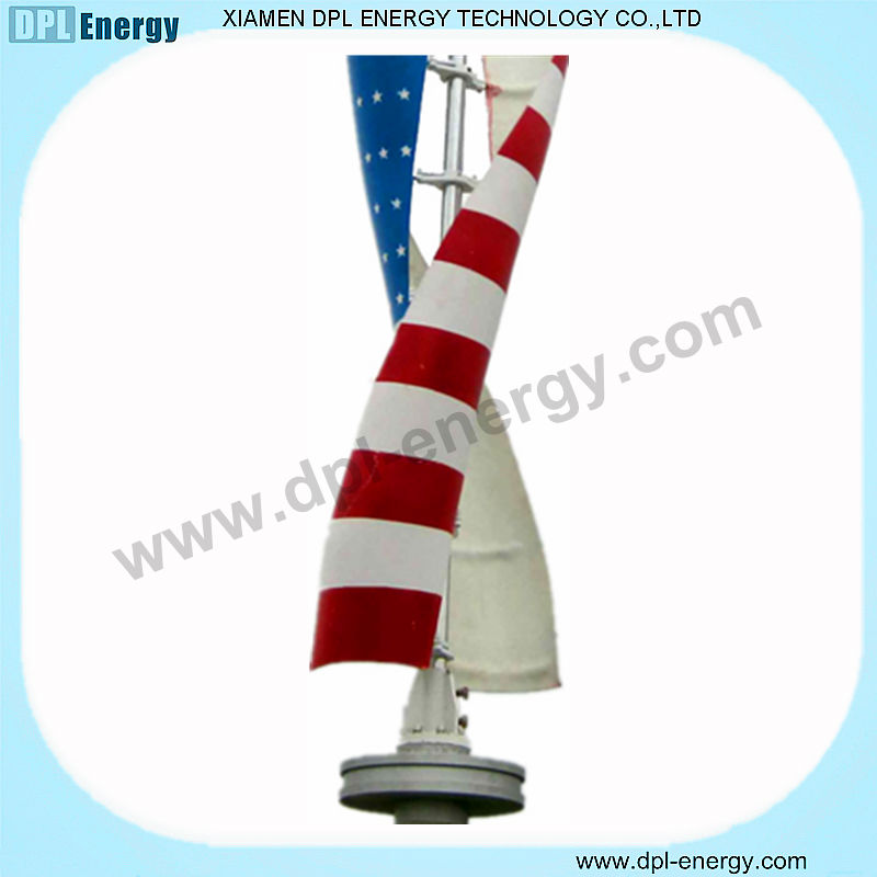 1KW hot vertical axis wind solar hybrid turbine power system