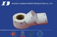 2015 most popular&high quality china manufacturer Paper label