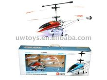 3ch large helicopter with Gyro