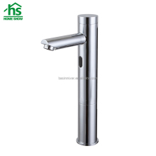 Public toilet automatic saving water tap sensor faucet for above counter wash basin