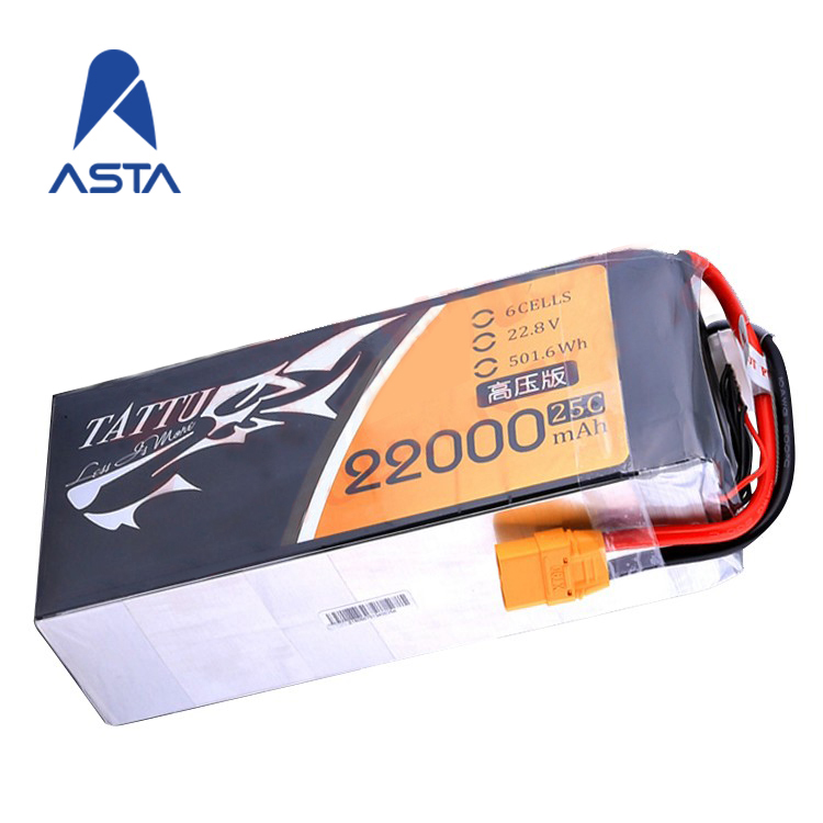 LiPo <strong>battery</strong> 16000mAh 22000mAh tattu drone <strong>battery</strong> 6S 22.2V agriculture drone quadcopter <strong>battery</strong>