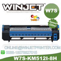 Prochema W7S solvent printer advertising material wet strength pp synthetic flex banner