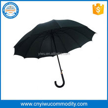 Advertising umbrella Double Blue sky and white clouds Straight bar umbrella
