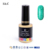 EA brand wholesale crackle gel nail polish high quality crackle paint nail gel polish