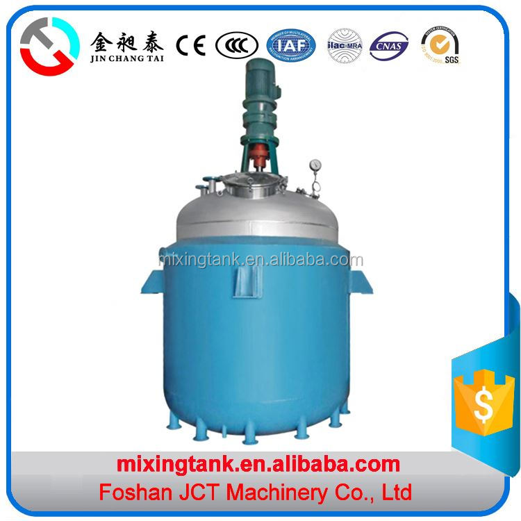 JCT High quality chemical mixing high voltage start reactor 10kv strating motor iron core reactor for ac asynchronous motor