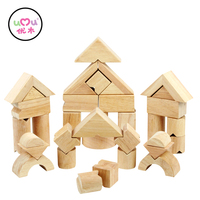 UMU#1040 V Balance Building Blocks Baby Wooden Toys Custom