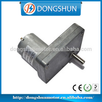 Top Quality Customized 3v-24v geared 70mm DS-70SS3540 12v dc tubular motor