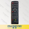 Remote control for LED LCD TV High quality Iran TV control remote