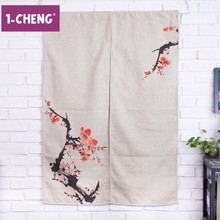 Plain Wintersweet Design Door Curtain Garden Decorative Curtain Cool Hangings Portiere