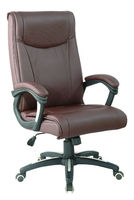 office executive leather chair/boss chair/swivel chair parts