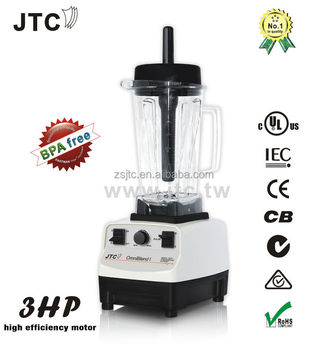 High Speed Juicer, Commercial Blender, Bar Blender, No.1 quality in the world, JTC OmniBlend