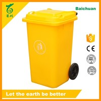 Plastic Standing Outdoor Recycling Container 100L Plastic Street Trash Bin