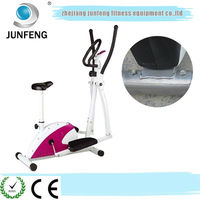 Gold Supplier China New Type Fitness Bicycle Magnetic Elliptical Trainer