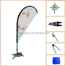 suppliers of Fair Aluminium Teardrop Banner on Alibaba