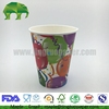custom printed paper cup paper with handle