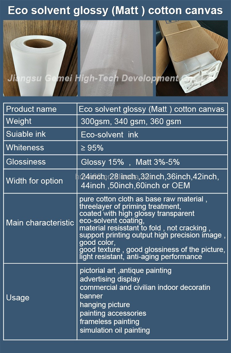 Eco solvent polyester or cotton canvas 230g to 380g