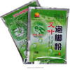 Hot sale Yangming Bama herbs foot bath powder High quality OEM price