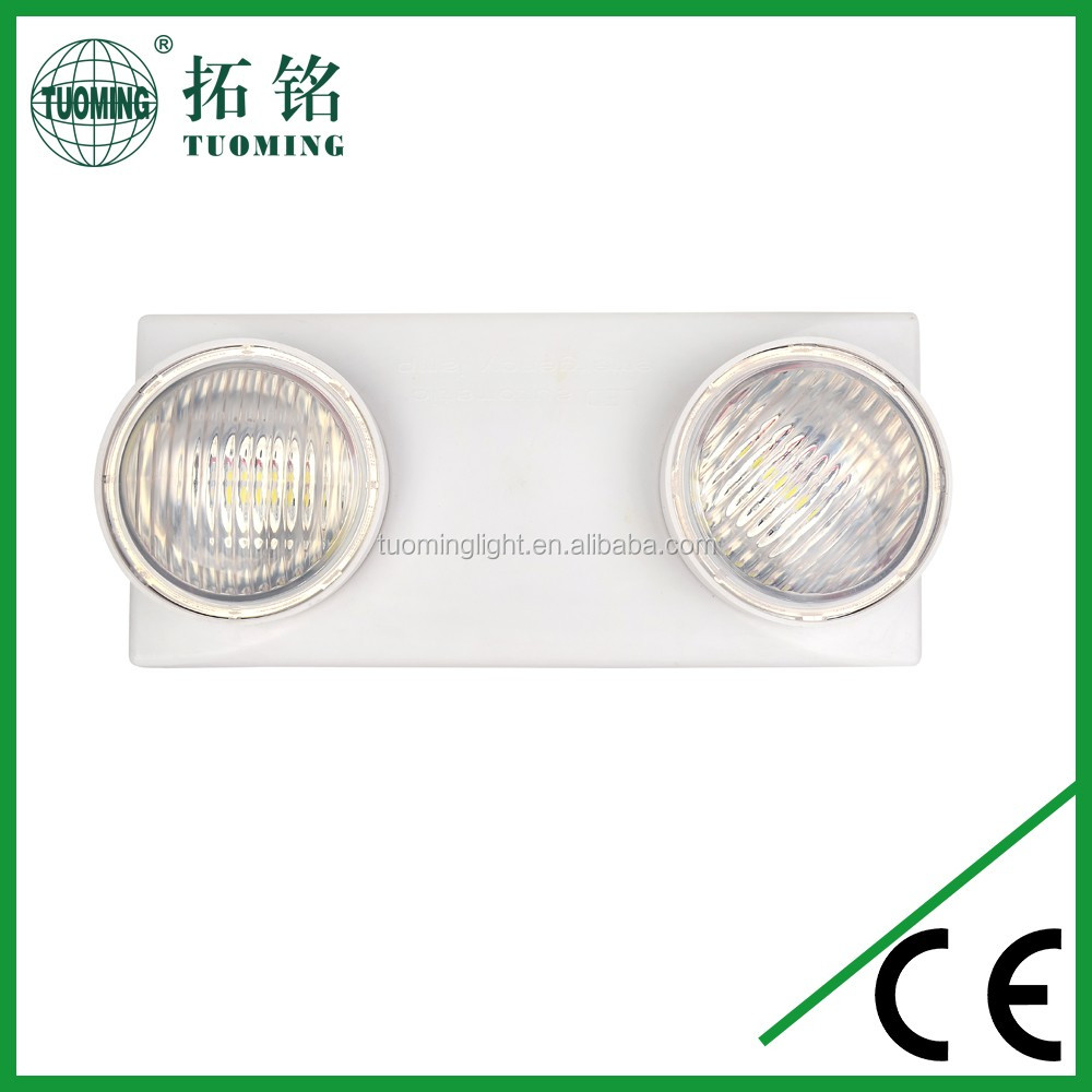 fire repellent led recharging emergency lamp