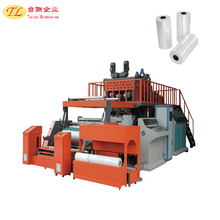 plastic string making film rewinder PE film production line
