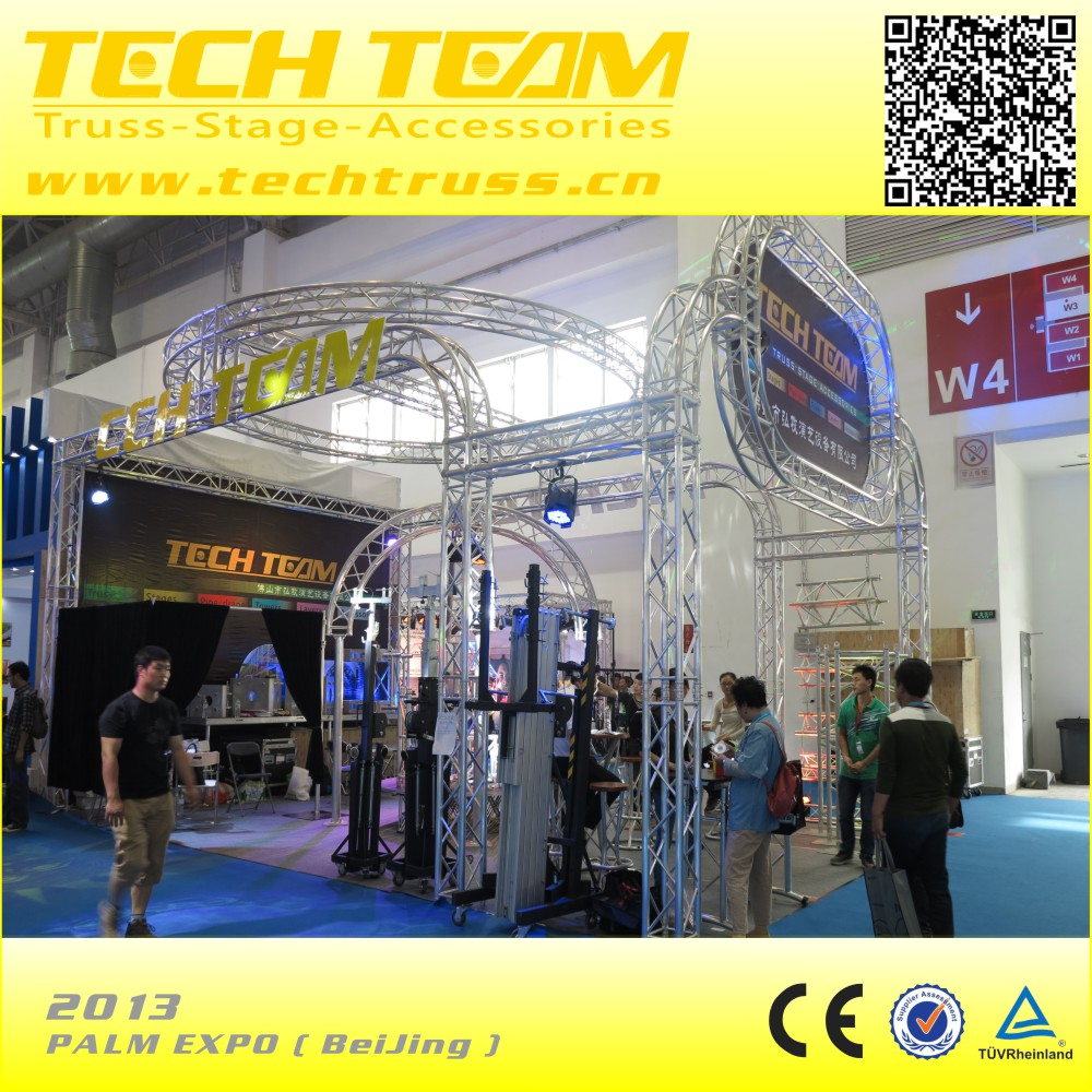 PALM EXPO 2013 BeiJing exhibition exhibition stand