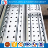 Tianjin SS Group Q235 steel pipe 500*55mm China scaffolding steel plank with certificate