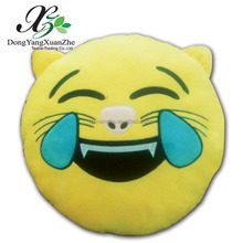 XZ-01E Dongyang XuanZhe PP Cotton Stuffed Cute Funny Smile Face Plush Emoji Pillow/Cushion