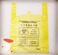 Yellow LDPE plastic Medical garbage bags/biodegradable plastic garbage bags