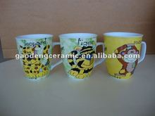 decal print mug with leopard tiger and monkey decal