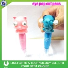 Lovely Animal Shape Kid's Pen Small Cute Plastic Pen