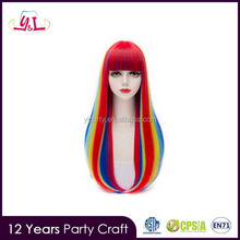 2017 Party City Halloween Rainbow Fashion Full Bang Synthetic Natural Straight Long Capless Charming Women's Wig Cosplay