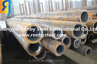 oil and gas API 5L psl1 psl2 psl3 seamless steel line pipe