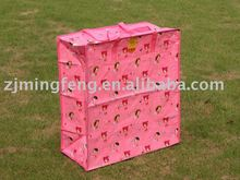 pp laminated paper bag(wz4651)