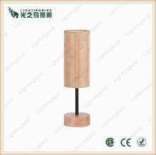 Hot sale new creative design wooden lamp supply from china zhongshan city