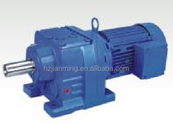 High quality Helical geared motor
