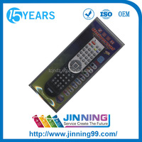 brand name electrons Remote Control ZOOM 8HE1 made in anhui for Mexican market