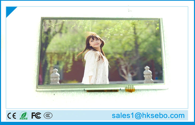 7 inch 1280*800 IPS lcd panel 7inch tablet lcd panel YXD 070PWW1 -B01
