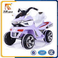 Hot model 4 wheel baby electric sport motorcycle four wheel drive motorcycle for kids
