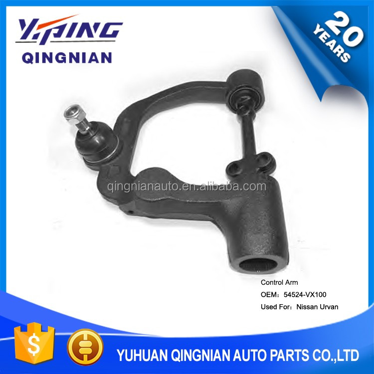 Wholesale Control Arm Used For Nissan Urvan OEM:54524-VX100