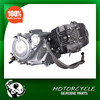 Genuine oil cooled engine zongshen 125cc for off-road motorcycle