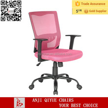 Zhejiang Anji QIYUE high quality plastic pink mesh chair office factory QY-8087
