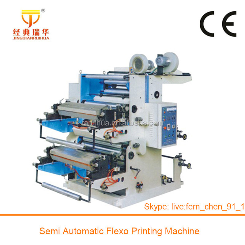 Plastic T-Shirt Bag Printer,Letterpress Printing Machine