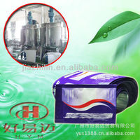 OEM/ODM water-based increases adult 5ml lubricant sachet factory
